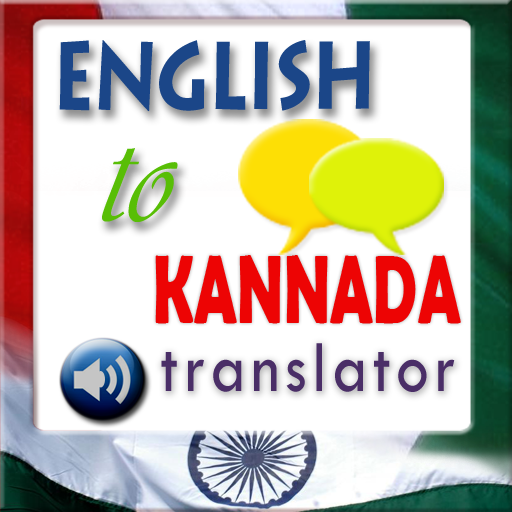 English to Kannada Talking Phrasebook